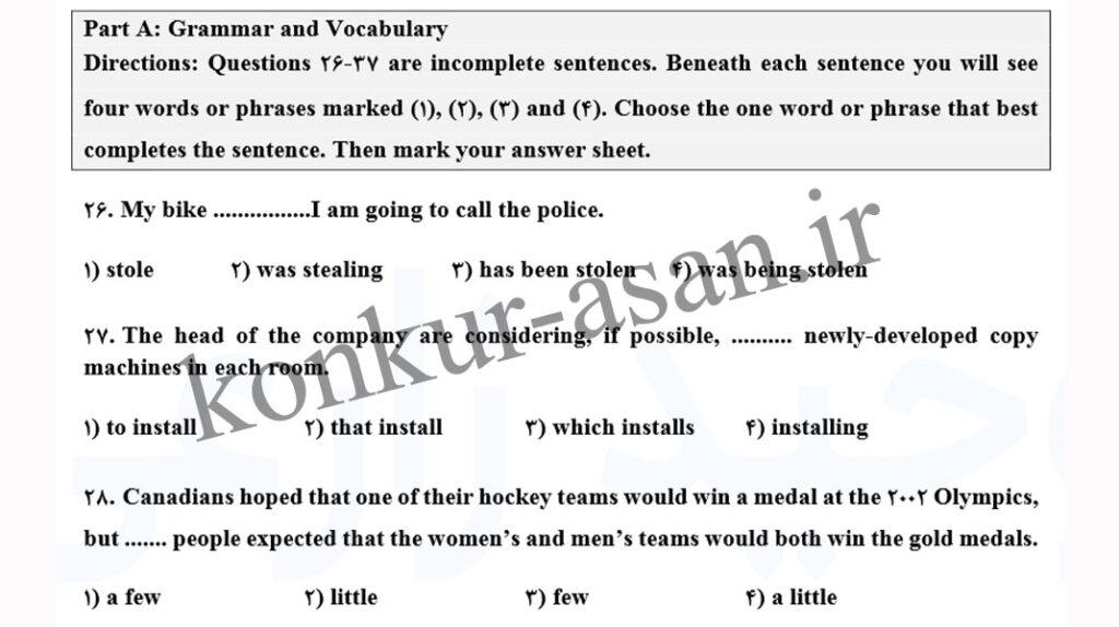 سوالات احتمالی زبان انگلیسی کنکور 1401